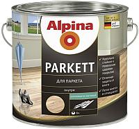 Лак Alpina Parkett (5л, шелковисто-матовый) -