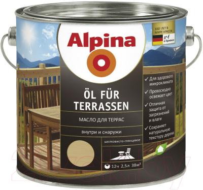 Масло для древесины Alpina Oel Fuer Terrassen (2.5л, прозрачный)