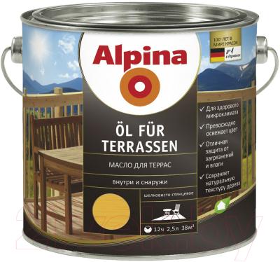 Масло для древесины Alpina Oel Fuer Terrassen (2.5л, светлый)