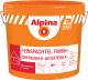 Шпатлевка Alpina Expert Feinspachtel Finish (4.5кг) -