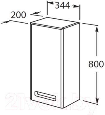 Шкаф-полупенал для ванной Roca The Gap ZRU9302694 (бежевый)