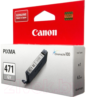 Картридж Canon CLI-471GY (0404C001AA)