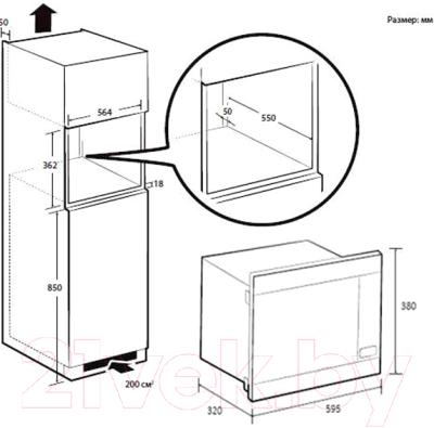 Микроволновая печь Samsung MS22M8054AW/BW
