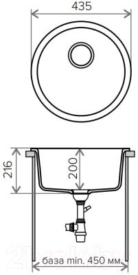 Мойка кухонная Tolero R-104 (серый)