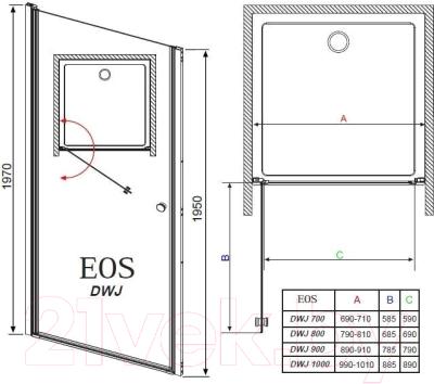 Душевая дверь Radaway EOS DWJ 70 / 37983-01-12N