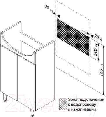 Тумба под умывальник Triton Локо 55 (013.31.0500.102.01.01.U)