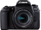 Зеркальный фотоаппарат Canon EOS 77D Kit 18-135mm IS USM (1892C024AA) -