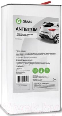Очиститель битумных пятен Grass Antibitum 150101 (5л)