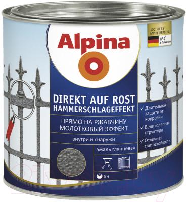 Эмаль Alpina Direkt auf Rost Hammerschlag (750мл, антрацит)