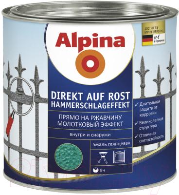 Эмаль Alpina Direkt auf Rost Hammerschlag (750мл, зеленый)