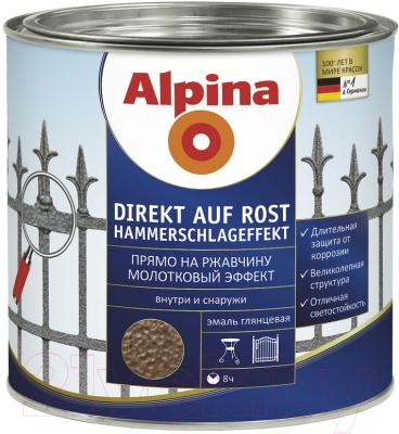 Эмаль Alpina Direkt auf Rost Hammerschlag (750мл, коричневый)