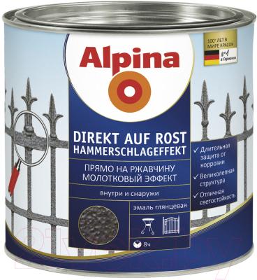 Эмаль Alpina Direkt auf Rost Hammerschlag (750мл, черный)