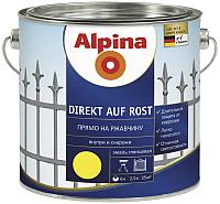 Эмаль Alpina Direkt auf Rost RAL1021 (2.5л, желтый) -