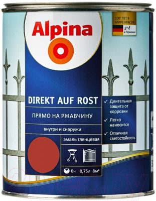 Эмаль Alpina Direkt auf Rost RAL3000 (750мл, красный)