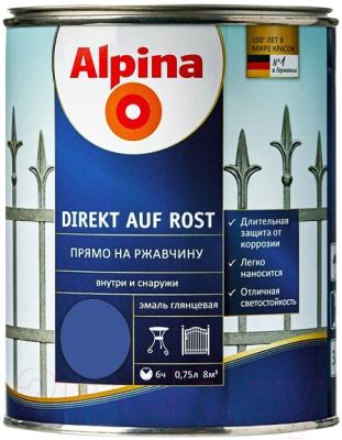 Эмаль Alpina Direkt auf Rost RAL5010 (750мл, синий)