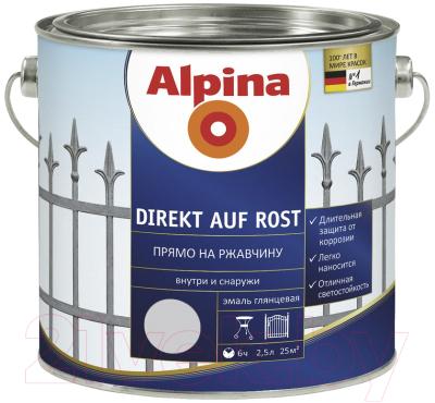 Эмаль Alpina Direkt auf Rost RAL7040 (2.5л, серый)