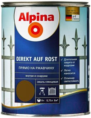Эмаль Alpina Direkt auf Rost RAL8011 (750мл, темно-коричневый)