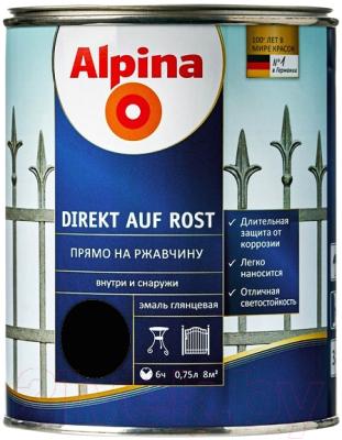 Эмаль Alpina Direkt auf Rost RAL9005 (750мл, черный)