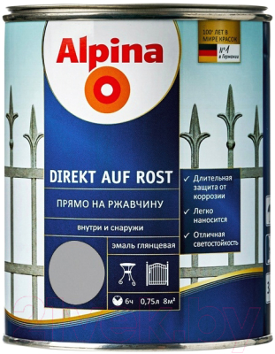 Эмаль Alpina Direkt auf Rost RAL9006 (750мл, серебристый)
