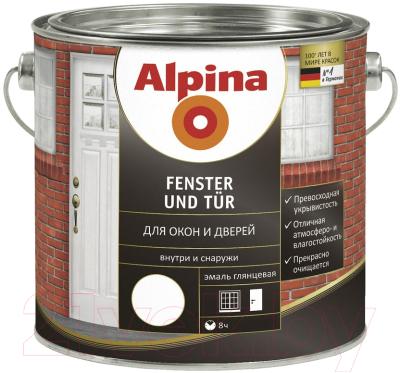 Эмаль Alpina Fenster und Tuer (750мл, белый)