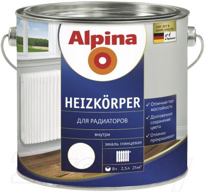 Эмаль Alpina Heizkoerper для радиаторов (2.5л, белый)