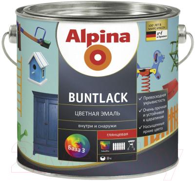 Эмаль Alpina Buntlack глянцевая. База 3 (8.5л)