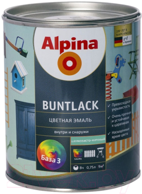 Эмаль Alpina Buntlack. База 3 (638мл, шелковисто-матовый)