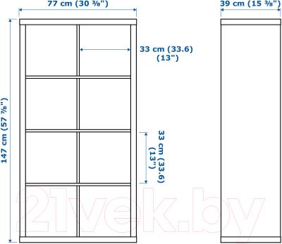 Стеллаж Ikea Каллакс 203.795.76