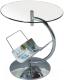 Журнальный столик Halmar Alma 45/50 (бесцветный) -