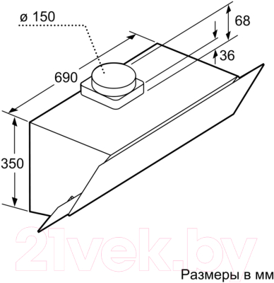 Вытяжка декоративная Bosch DWK095G60R
