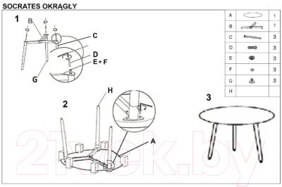 Обеденный стол Halmar Socrates Okragly (белый/бук)
