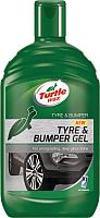 Очиститель бампера и шин Turtle Wax Green Line Tyre & Bumper Gel / FG7637 (500мл) -