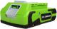 Аккумулятор для электроинструмента Greenworks G24B2 (2902707) -