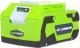Аккумулятор для электроинструмента Greenworks G24B4 (2902807) -