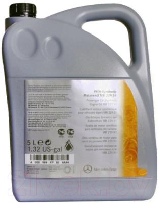 Моторное масло Mercedes-Benz 5W30 MB 229.51 / A000989760213BLER (5л)