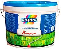 Краска Diamant Комфорт (10л, белый) -