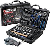 Универсальный набор инструментов Forsage F-4722-5 -