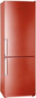 Холодильник с морозильником ATLANT ХМ 4424-030 N