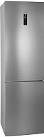 Холодильник с морозильником Haier C2F637CFMV -