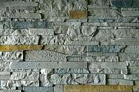 Декоративный камень Baastone Сланец Московский палевый-серый-желтый 104 (400/250/150x90x8-18) -