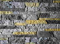 Декоративный камень Baastone Гродненский Грот серый-желтый-черный 104 (400/250/150x90x8-18) -