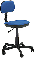 Кресло офисное Nowy Styl Logica GTS (C-14Q) -