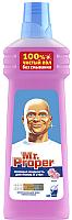 Чистящее средство для пола Mr.Proper Роза жидкий (750мл) -