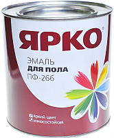 Эмаль Ярославские краски Ярко для пола ПФ-266 (900г, золотисто-коричневый) -