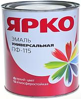 Эмаль Ярославские краски Ярко ПФ-115 (1.9кг, вишневый) -