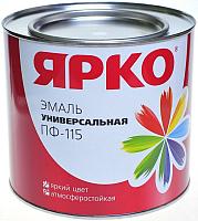 Эмаль Ярославские краски Ярко ПФ-115 (900г, черный) -