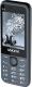 Мобильный телефон Maxvi P12 (маренго) -
