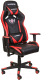 Кресло геймерское Седия Mustang Eco (черный/красный) -
