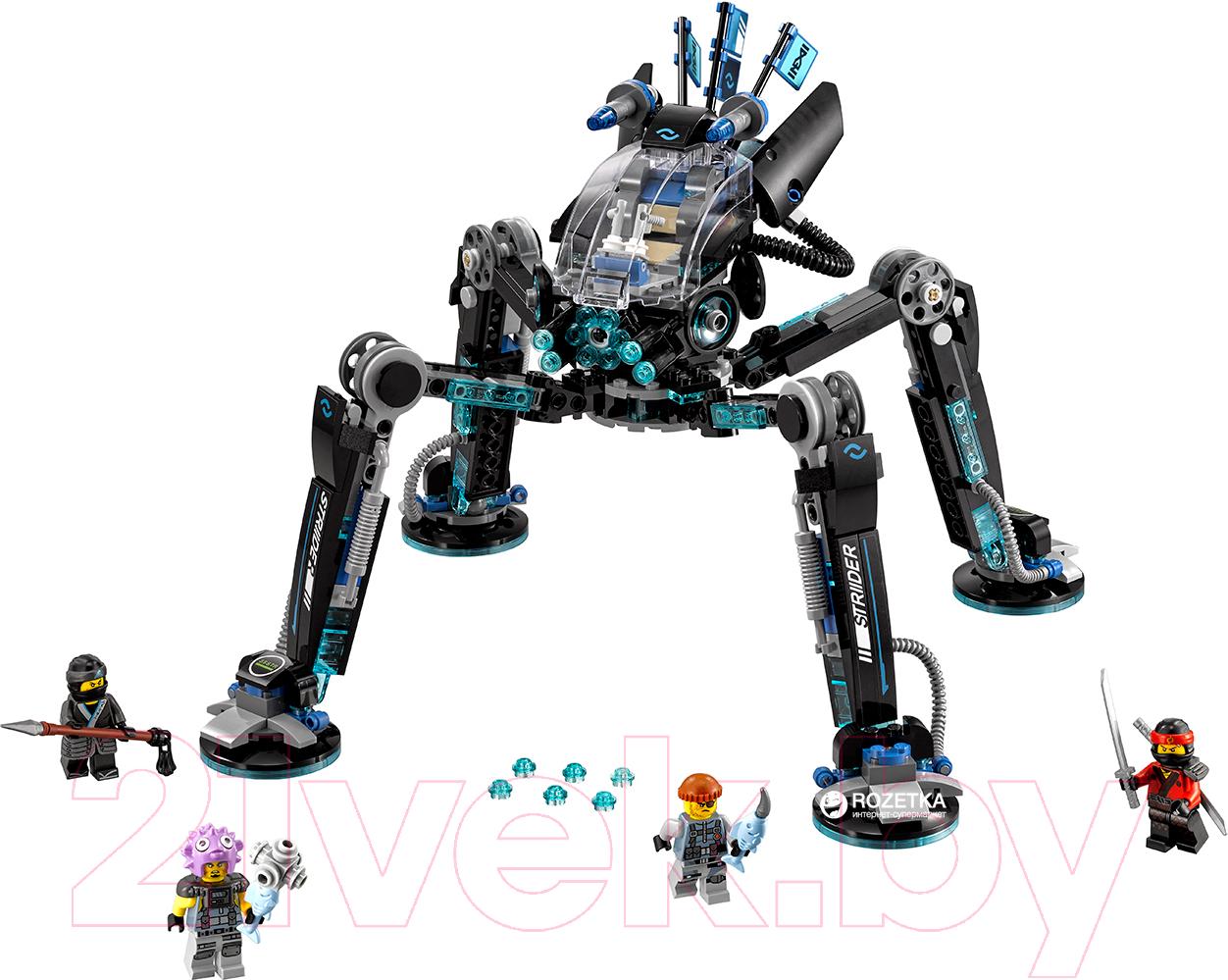 Купить Конструктор Lego, Ninjago Водяной Робот 70611, Китай, пластик