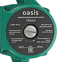 Циркуляционный насос Oasis CR 25/6 -